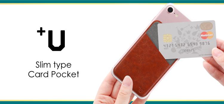 スマートフォン(汎用) 【+U】Fabricカードポケット