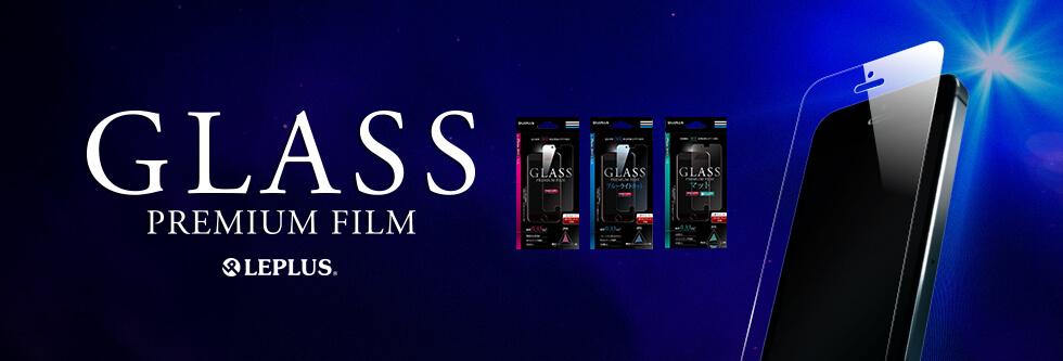 GLASS PREMIUM FILMブランドページ
