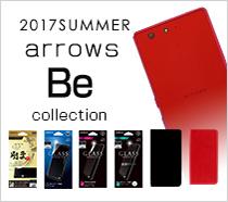 2017夏 arrows Beコレクション