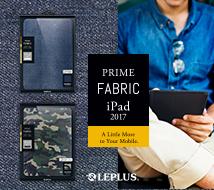 PRIME FABRIC for iPad9.7インチ専用ケース