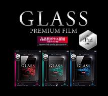 iPad9.7/iPad Pro 10.5/12.9インチ専用GLASS PREMIUM FILM(ガラスプレミアムフィルム)