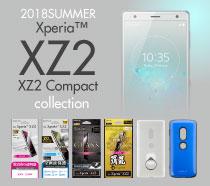 [Xperia_XZ2] & [Xperia_XZ2C]コレクション