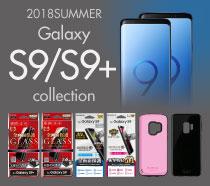 [Galaxy_S9] & [Galaxy_S9P]コレクション