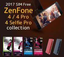 ZenFone 4 / 4 Pro / 4 Selfie Pro対応製品