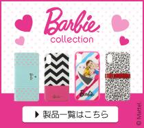 Barbieデザインのオシャレなスマートフォンケース