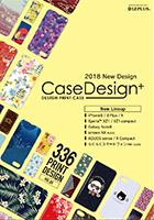 Case Design +