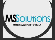 株式会社MSソリューションズTOPページ