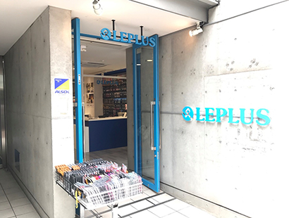 LEPLUS SHOP天神店