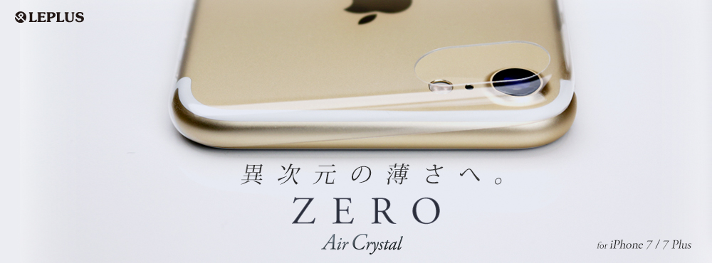 iPhone 7/iPhone7Plus ZERO Air Crystal