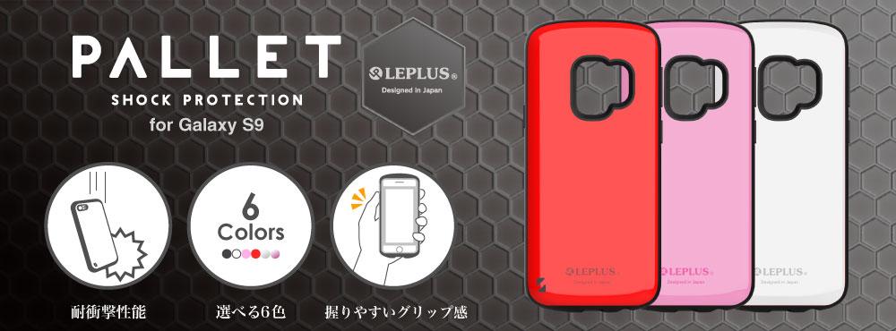 Galaxy S9 SC-02K/SCV38 Pallet