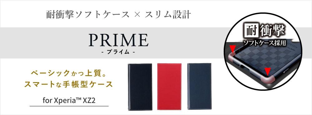 Xperia™ XZ2 SO-03K/SOV37/SoftBank&Xperia™ XZ2 Compact SO-05K 薄型PUレザーフラップケース「PRIME」