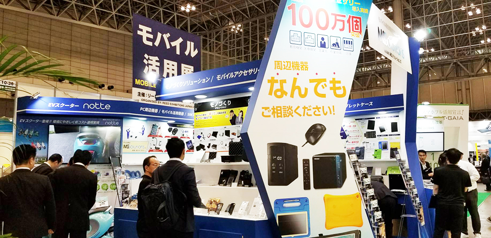 2017 Japan IT Week 秋 モバイル活用展開催中です