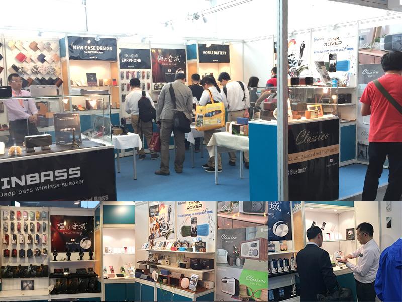 HKTDC香港エレクトロニクス・フェア(春) MS Solutions ブース写真