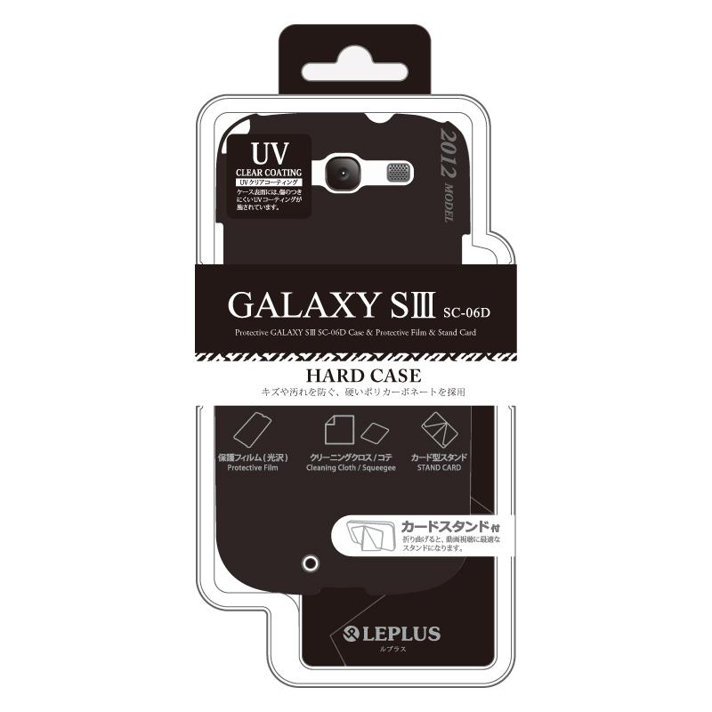 GALAXY S3 SC-06D ハードケース ブラック