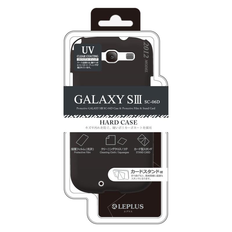 GALAXY S3 SC-06D ハードケース マットブラック