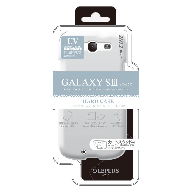 GALAXY S3 SC-06D ハードケース ホワイト