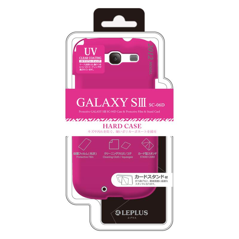 GALAXY S3 SC-06D ハードケース ビビッドピンク