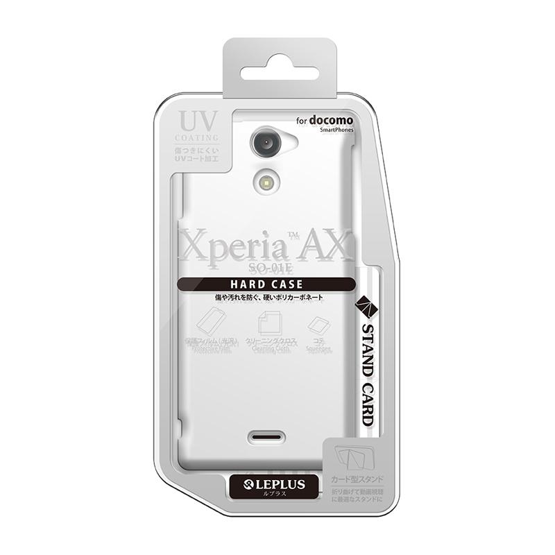 Xperia(TM) AX SO-01E ハードケース(光沢) ホワイト