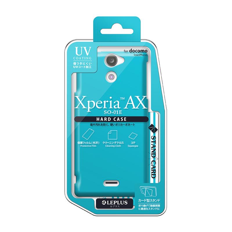 Xperia(TM) AX SO-01E ハードケース(光沢) ブルー