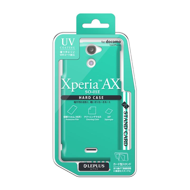 Xperia(TM) AX SO-01E ハードケース(光沢) グリーン