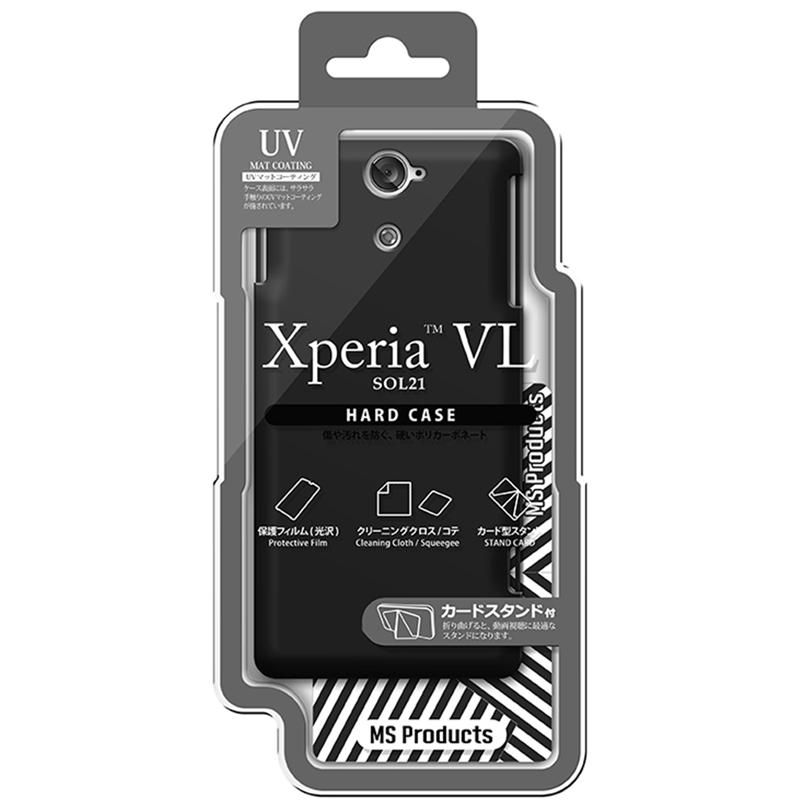 Xperia(TM) VL SOL21 ハードケース(マット) マットブラック