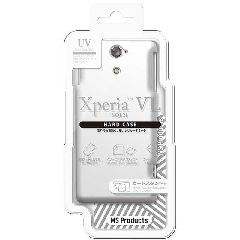 Xperia(TM) VL SOL21 ハードケース(マット) マットホワイト