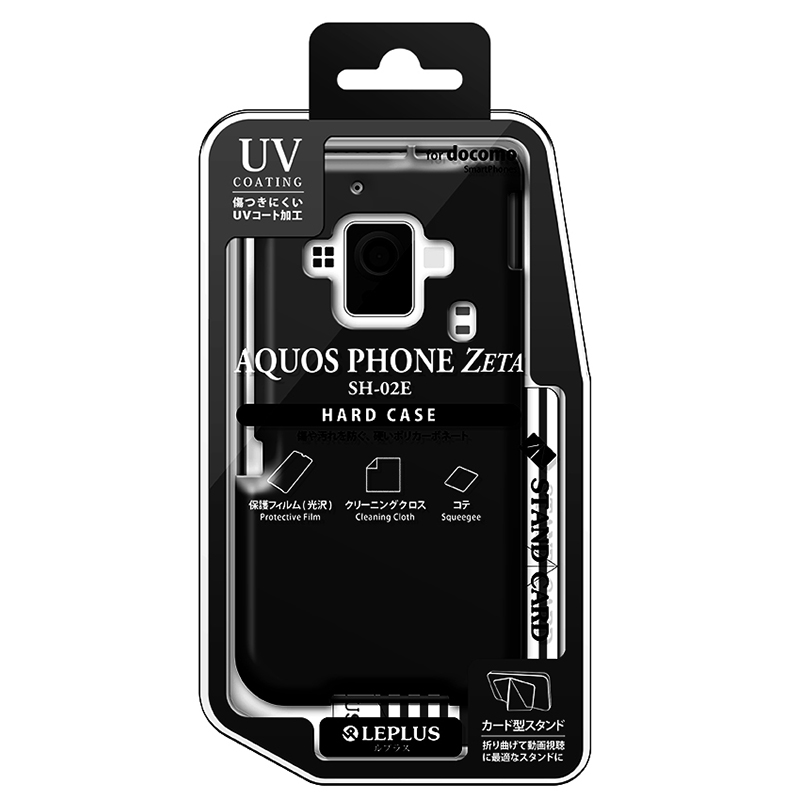 AQUOS PHONE ZETA SH-02E ハードケース(光沢) ブラック