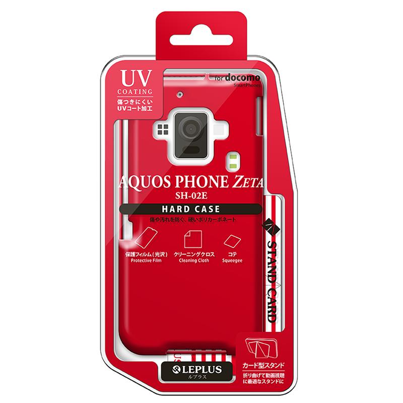 AQUOS PHONE ZETA SH-02E ハードケース(光沢) レッド