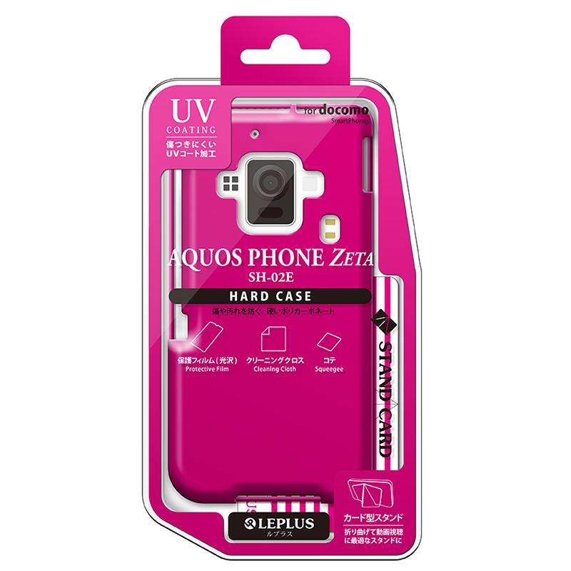 AQUOS PHONE ZETA SH-02E ハードケース(光沢) ピンク