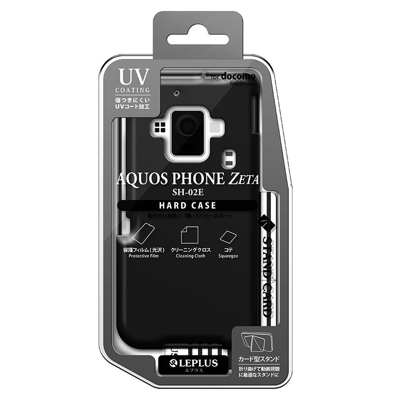 AQUOS PHONE ZETA SH-02E ハードケース(マット) マットブラック