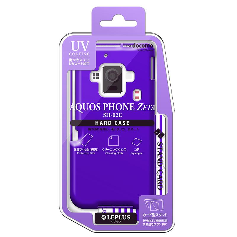 AQUOS PHONE ZETA SH-02E ハードケース(マット) マットパープル