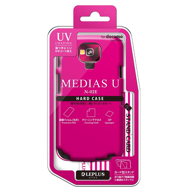 MEDIAS U N-02E ハードケース(光沢) ピンク
