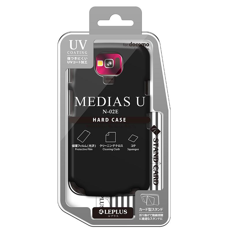MEDIAS U N-02E ハードケース(マット) マットブラック