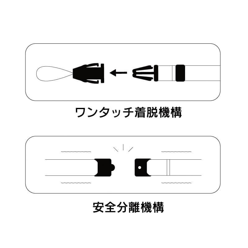 ネックストラップ 平型タイプ