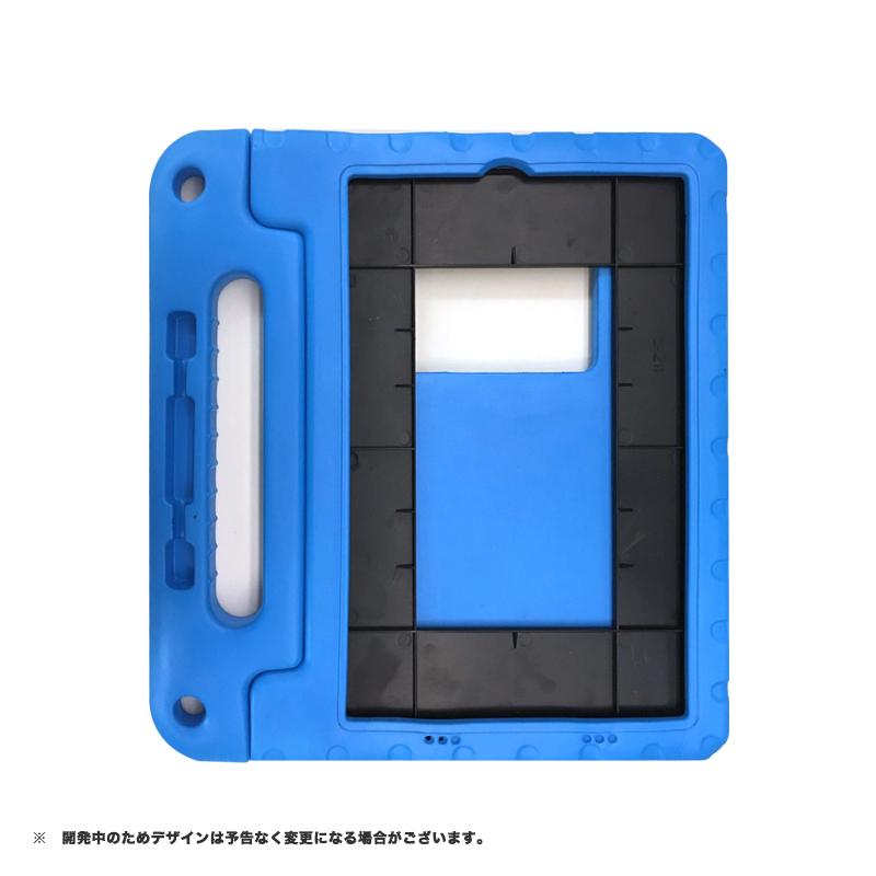 dynaPad S92 EVAケース ブルー