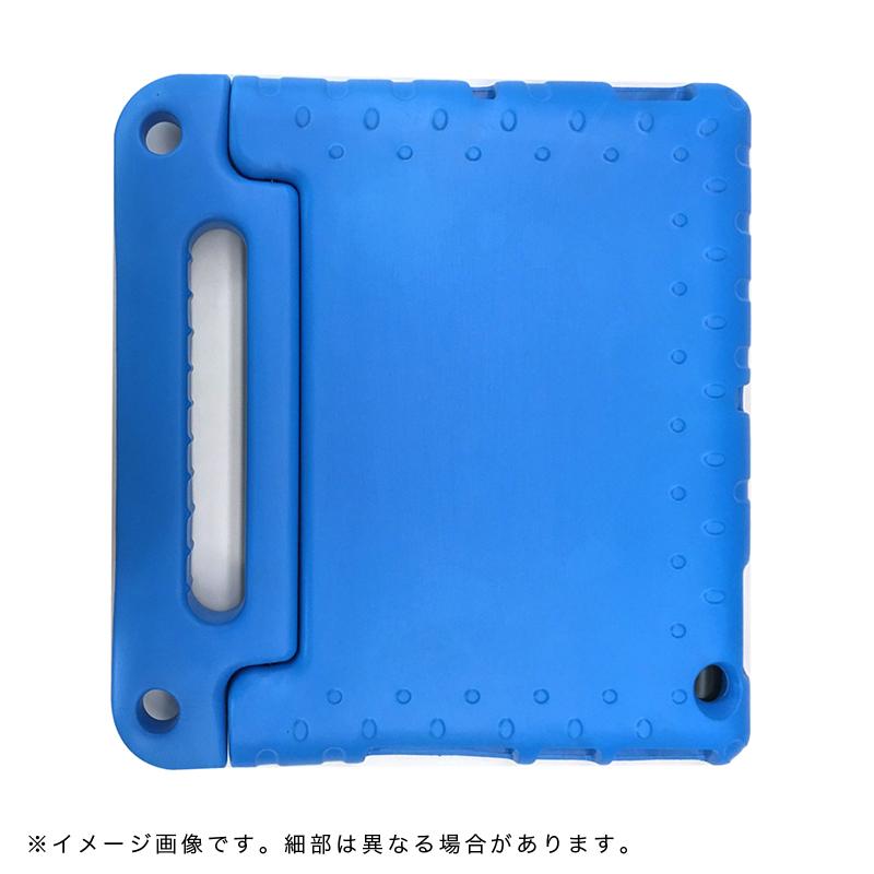 dynabook Tab S80/A S80/B EVAケース ブルー