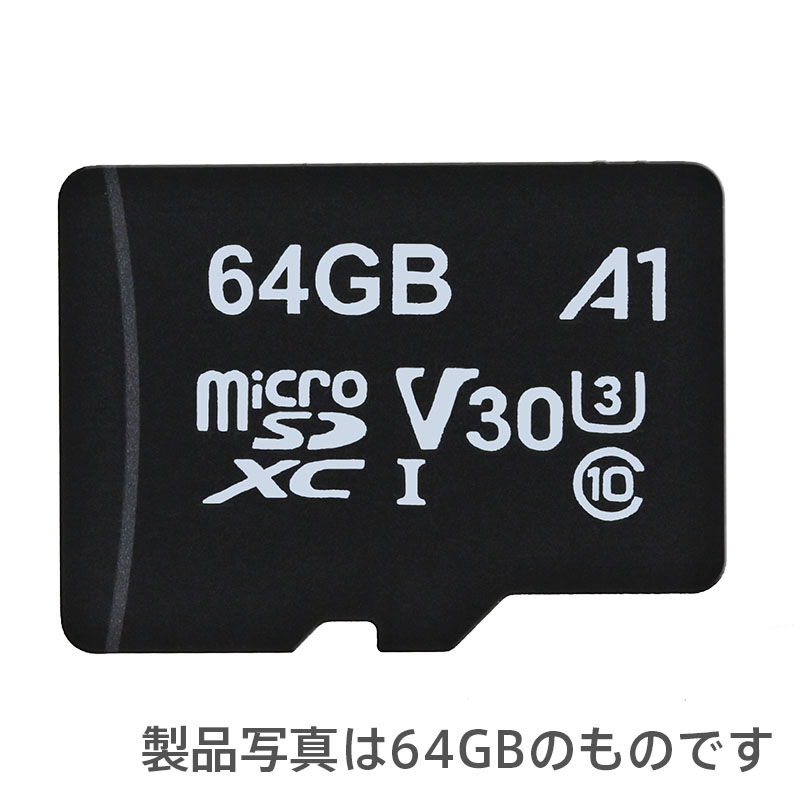 microSDカード 32GB プラスチックケース入り+SDカードアダプター付き