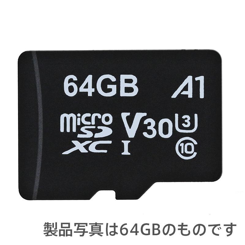 microSDカード 128GB プラスチックケース入り+SDカードアダプター付き