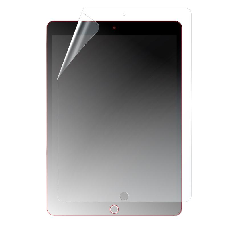 iPad Air2/iPad Pro 9.7inch/iPad 2017 9.7inch/iPad 2018 9.7inch 保護フィルム マット