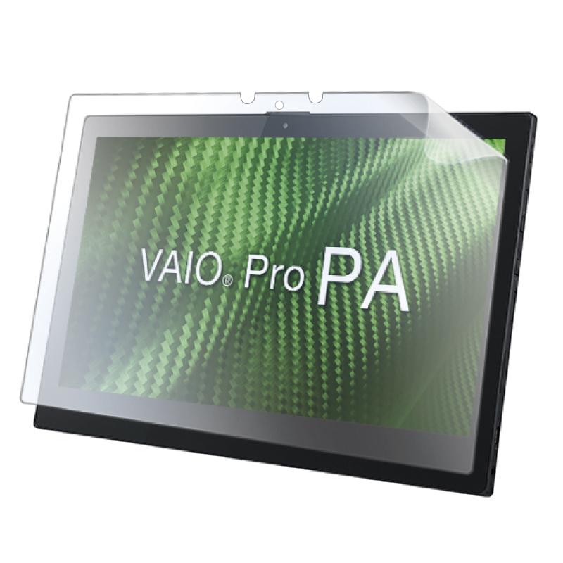 VAIO Pro PA 保護フィルム マット