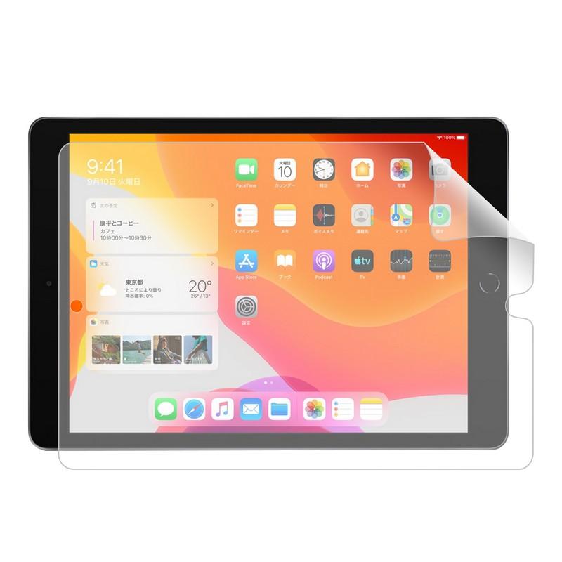 iPad 2019 10.2inch/iPad Air 2019/iPad Pro 10.5inch 保護フィルム マット