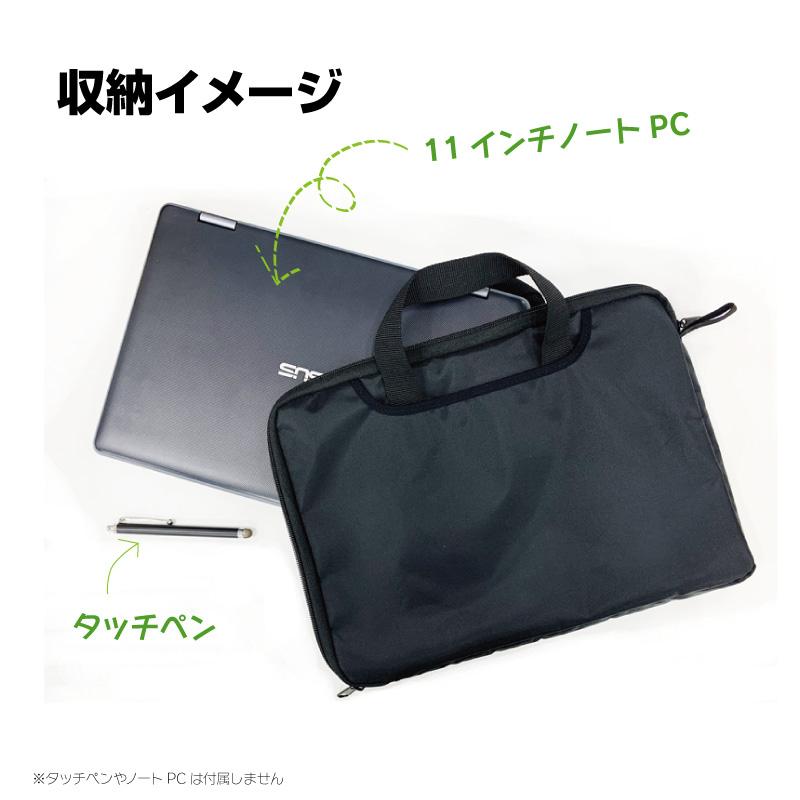 汎用 PCバッグ ブラック