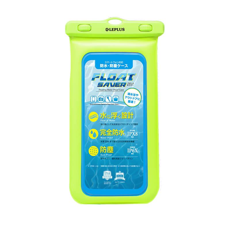 浮く防水・防塵ケース「FLOAT SAVER」 6インチ グリーン