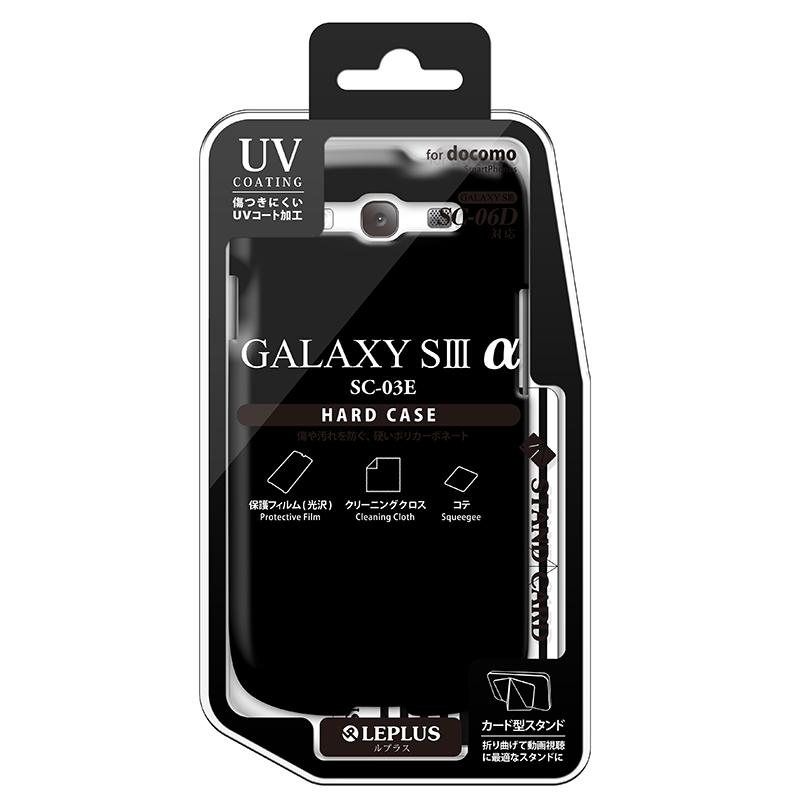 GALAXY SIIIα SC-03E(SC-06D対応)  ハードケース ブラック