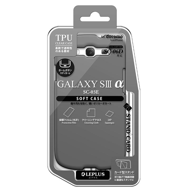 GALAXY SIIIα SC-03E(SC-06D対応)  TPUケース スモーク