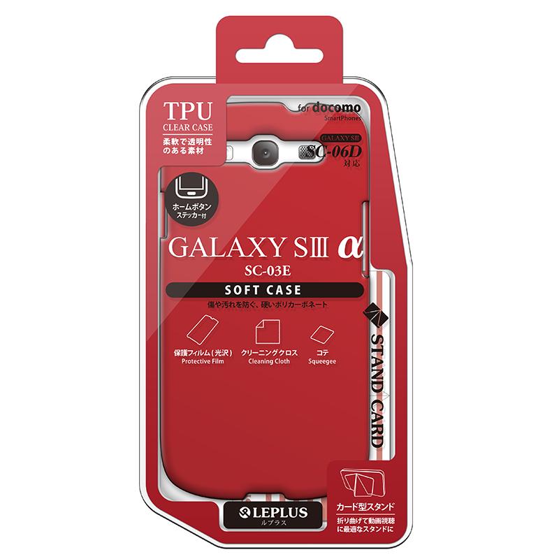 GALAXY SIIIα SC-03E(SC-06D対応)  TPUケース レッド