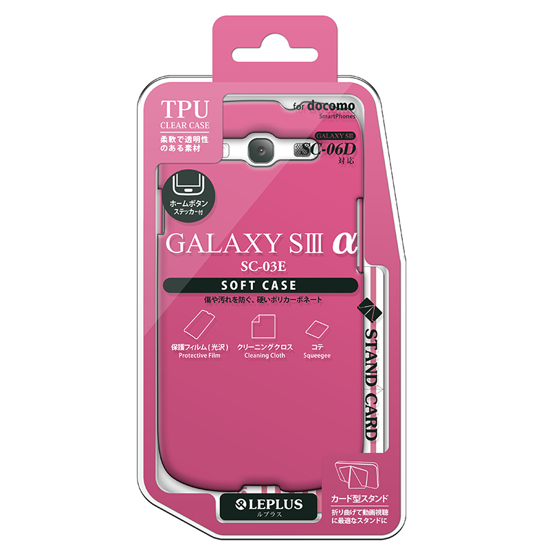 GALAXY SIIIα SC-03E(SC-06D対応)  TPUケース ピンク