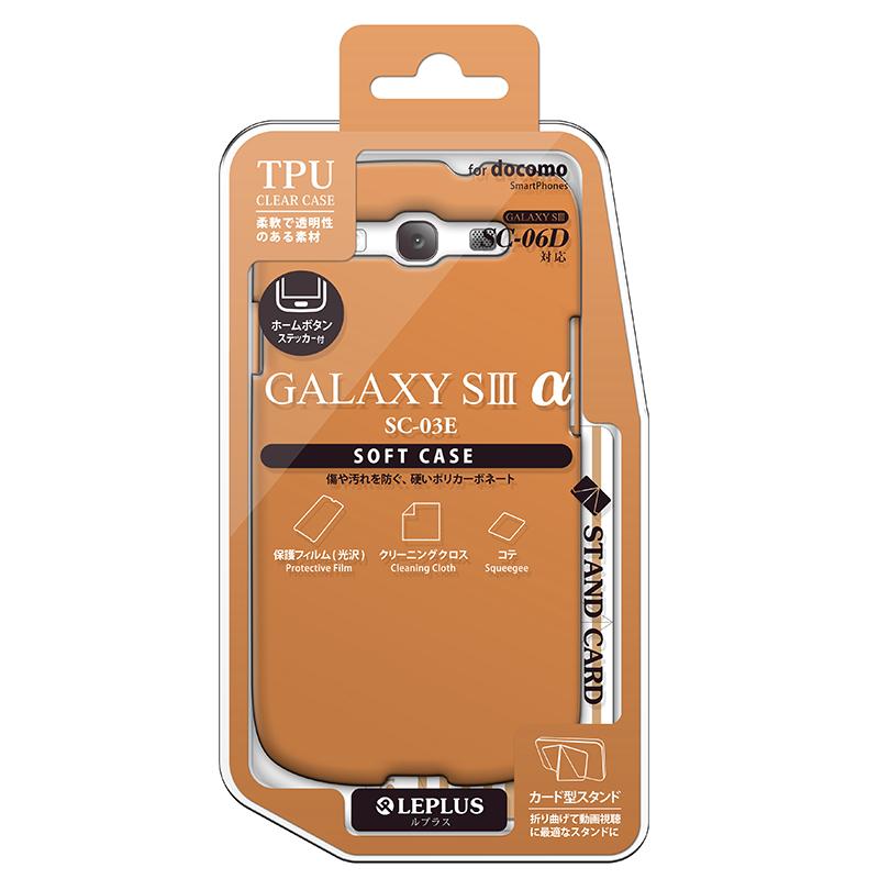 GALAXY SIIIα SC-03E(SC-06D対応)  TPUケース オレンジ