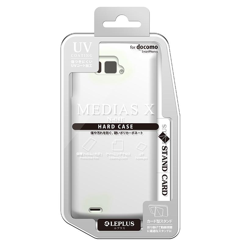 MEDIAS X N-04E ハードケース(光沢) ホワイト