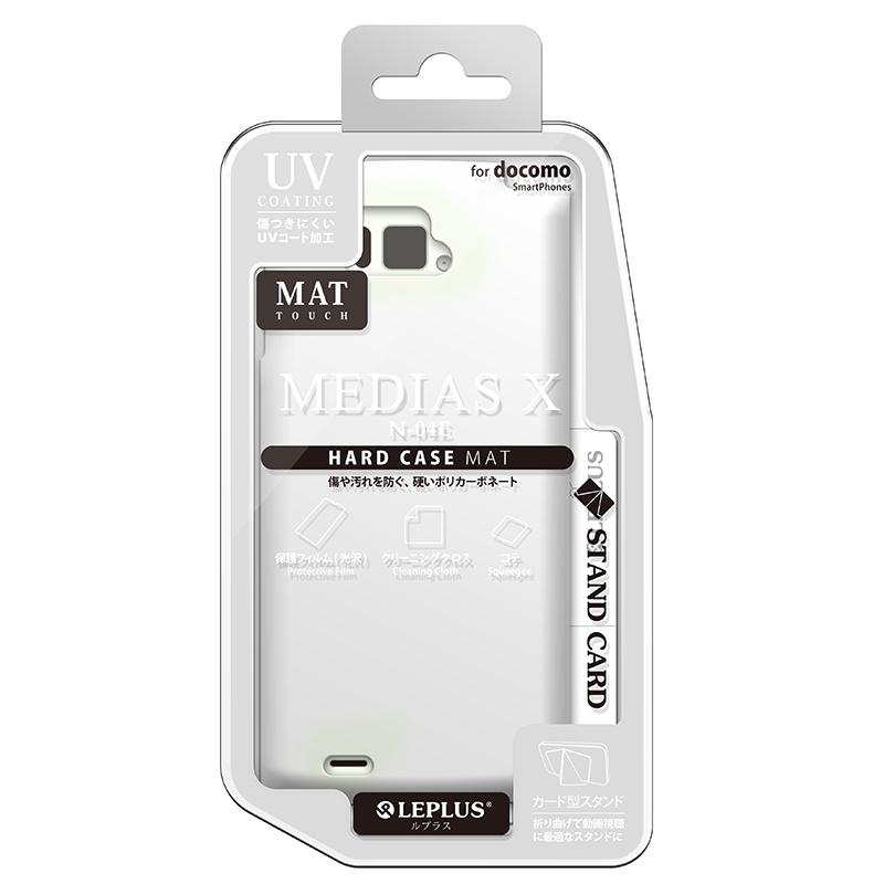 MEDIAS X N-04E ハードケース(マット) ホワイト